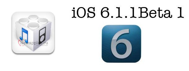 ios_6_1_1_beta_1_0