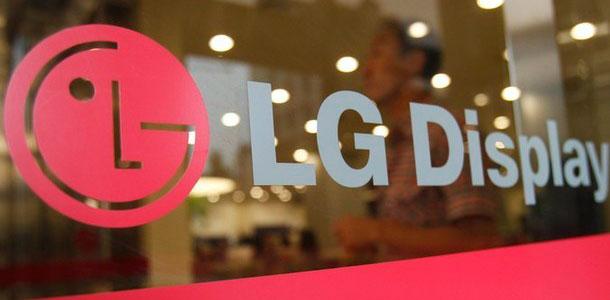 lg-display-could-start-mass-production-of-retina-ipad-mini-panels-next-month-0