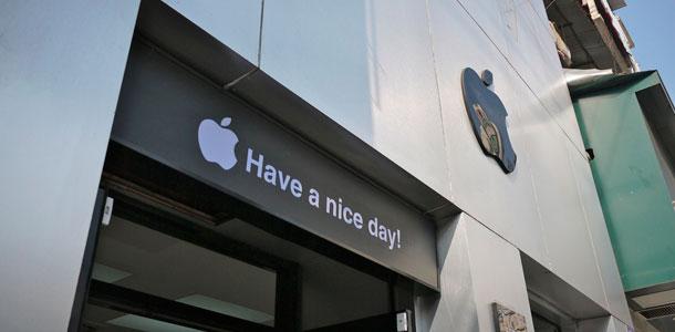 apple-reports-q3-2013-quarterly-results-6-9-billion-profit-on-35-3-billion-in-revenue-0
