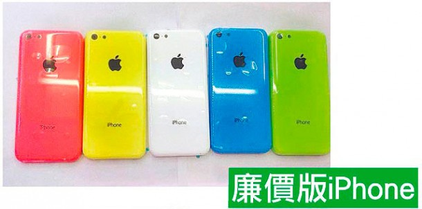 the-budget-iphone-in-red-blue-green-white-and-yellow-image-1