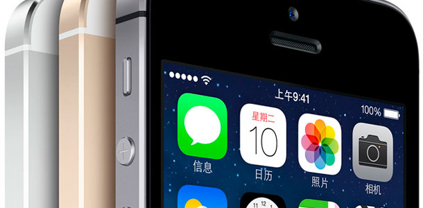 apple-begins-accepting-iphone-5s-reservations-in-china-multiple-models-sold-out-0