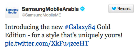 following-apple-samsung-launches-its-own-gold-colored-smartphone-1