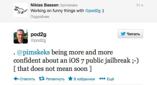 pod2g-talks-ios-7-jailbreak-1