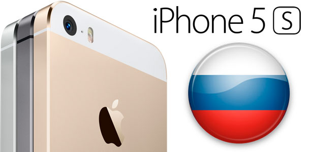 apple-announces-two-new-rounds-of-international-iphone-5s-and-5c-launches-starting-on-october-25-0