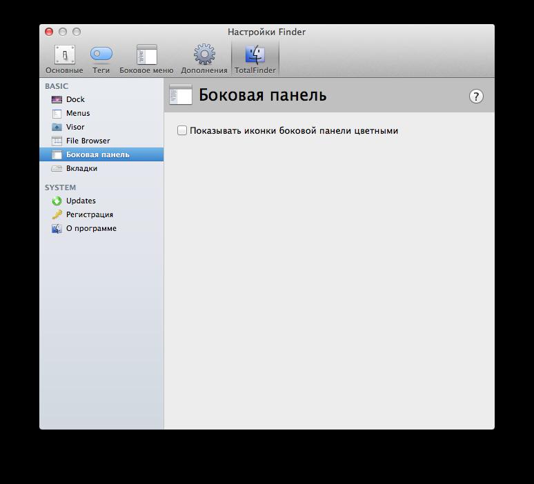 totalfinder-bolshe-chem-finder-dlya-mac-os-12