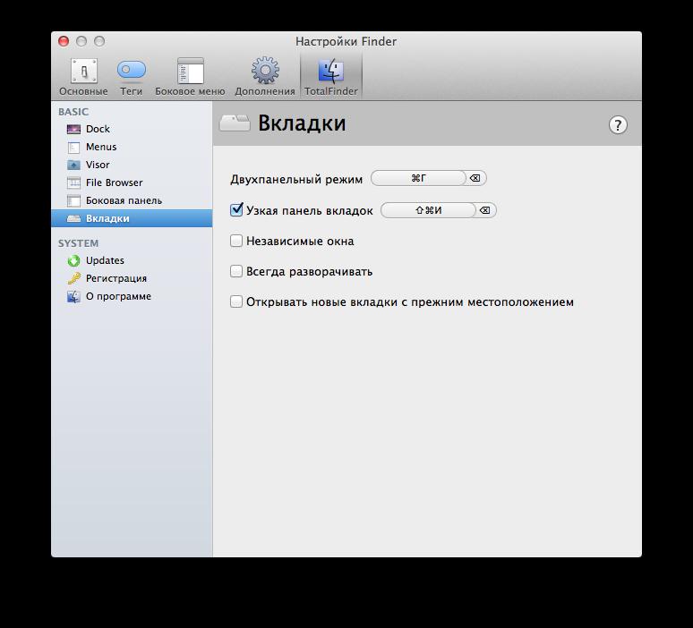 totalfinder-bolshe-chem-finder-dlya-mac-os-14