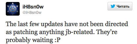 relax-apples-ios-7-0-4-is-jailbreak-safe-hacker-confirms-1