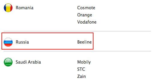 bilayn-aktiviroval-seti-lte-na-iphone-5s-i-iphone-5c-1
