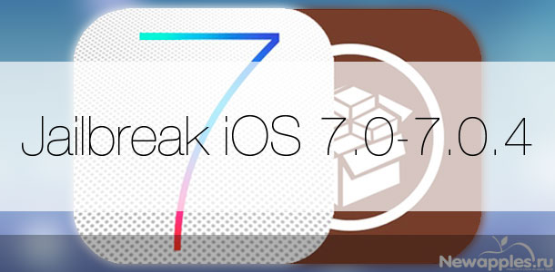 how-to-jailbreak-ios-7-evasi0n_7_0