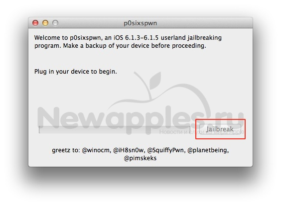 how to make the untether any device with ios 6.1.3-6.1.5 using p0sixspwn-2