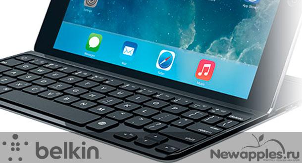 ipad-air-keyboard-case-belkin-0