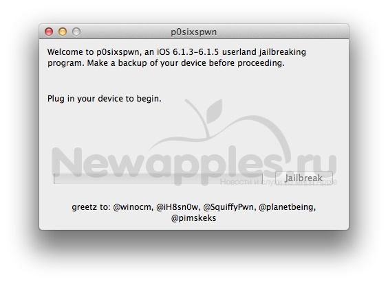 p0sixspwn-ios-6.1.3-6.1.4-6.1.5-jailbreak-untethered-for-a5-devices-mac-only-1