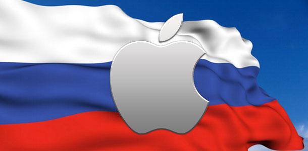 s-1-yanvarya-2014-goda-v-rossii-nachnet-deystvovat-mezhdunarodnaya-garantiya-apple-0