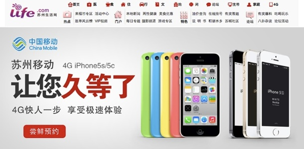 foxconn-reportedly-ships-nearly-15m-iphone-5s-units-for-china-mobile-launch-0