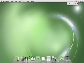 north-korea-borrows-liberally-from-apples-os-x-in-new-red-star-os-update-1