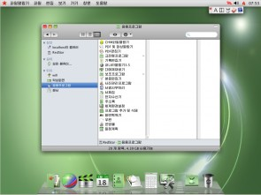north-korea-borrows-liberally-from-apples-os-x-in-new-red-star-os-update-2