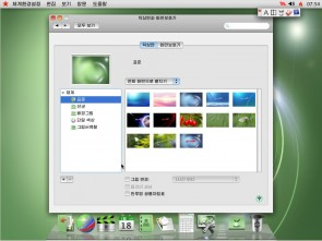 north-korea-borrows-liberally-from-apples-os-x-in-new-red-star-os-update-3