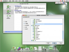 north-korea-borrows-liberally-from-apples-os-x-in-new-red-star-os-update-5