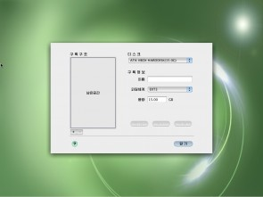 north-korea-borrows-liberally-from-apples-os-x-in-new-red-star-os-update-6