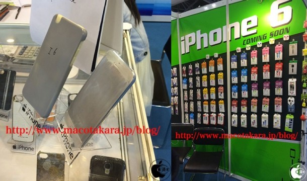 iphone-6-mockups-hong-kong-electronics-fair-2