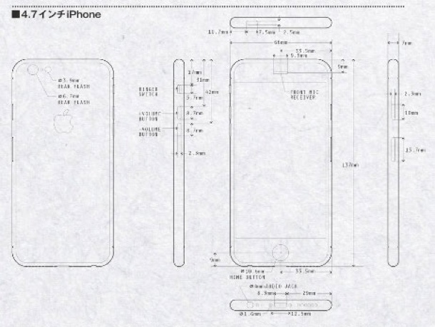 iphone-6-renderings-based-on-leaked-schematics-highlight-larger-displays-3