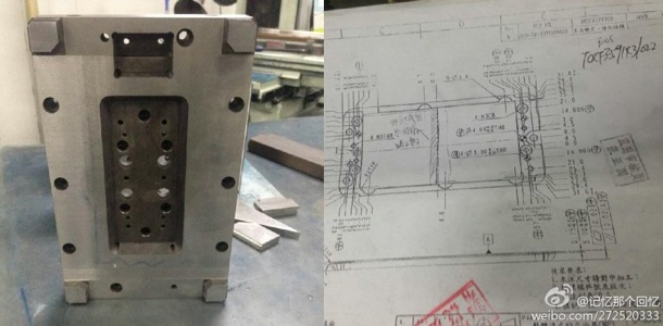 leaked-photos-reveal-iphone-6-manufacturing-molds-chassis-schematics-0