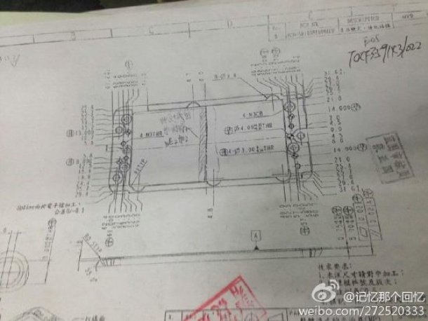 leaked-photos-reveal-iphone-6-manufacturing-molds-chassis-schematics-1