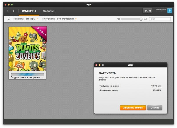 how-to-free-download-plants-vs-zombies-on-mac-and-pc-4