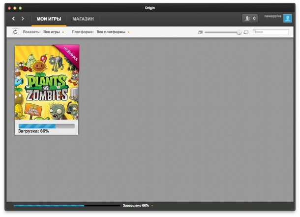 how-to-free-download-plants-vs-zombies-on-mac-and-pc-5