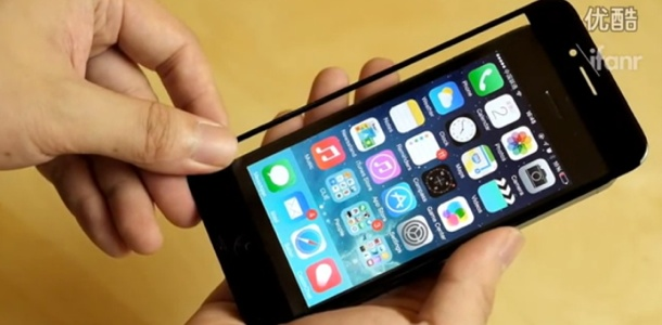 suggests-4-7-iphone-6-would-be-optimized-for-one-handed-use-0