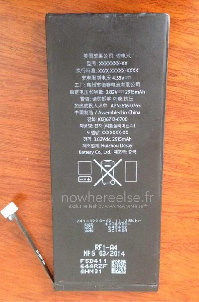 емкость батареи айфона 6с наверх можно одевать