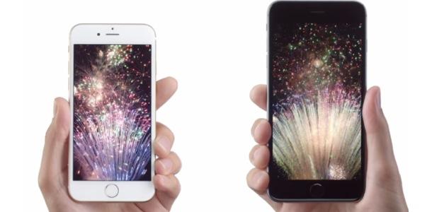 apple-iphone-6-preorders-4-million-0