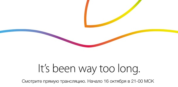 apple-events-channel-for-apple-tv-goes-live-ahead-of-ipad-event-0