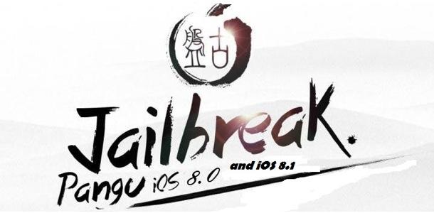 pangu-1.2.1-jailbreak-tool-released-heres-what-is-new-0