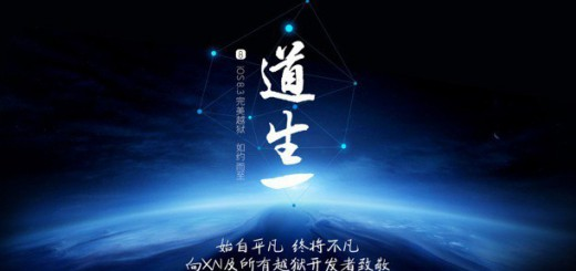taig-2-1-2-officially-released-to-jailbreak-ios-8-3-0