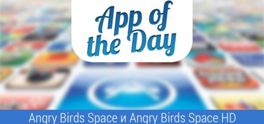 apps-of-the-day-15-07-15-0