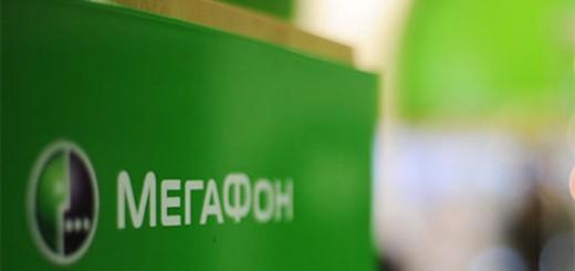 megafon-volte-moscow-0