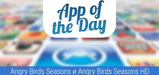 apps-of-the-day-23-10-15-0