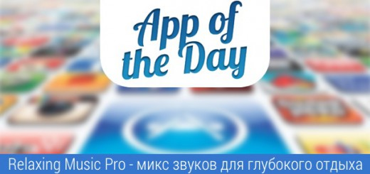 apps-of-the-day-29-10-15-0