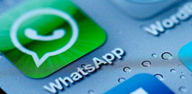 Whatsapp обои из старой версии - d5a4
