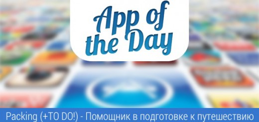 apps-of-the-day-18-12-15-0