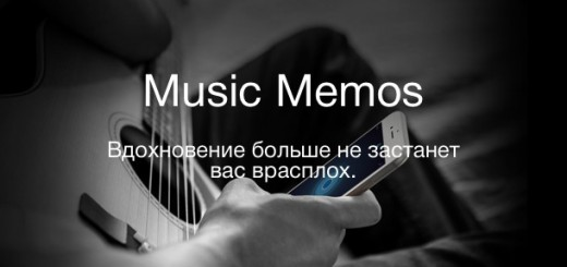 apple-brings-music-memos-iphone-0