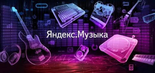 rossiyskie-razrabotchiki-zamorozili-tsenyi-na-svoi-servisyi-0