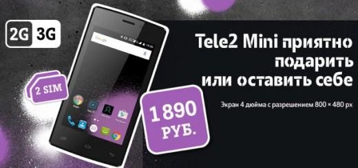 operator-tele2-vyipustil-pervyiy-smartfon-pod-sobstvennyim-brendom-0