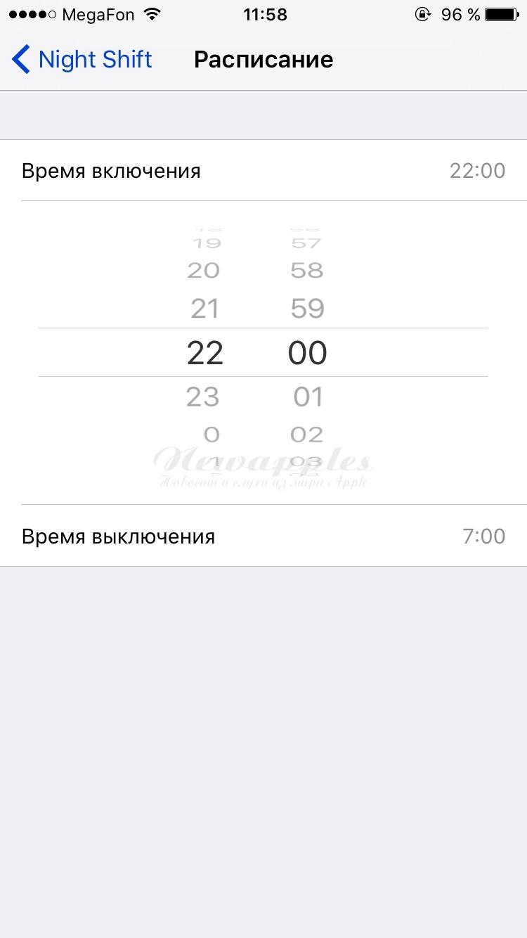 инструкция к пользованию айфон 5s