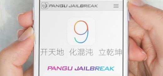 ios-9.3.1-jailbreak-for-iphone-and-ipad-status-0