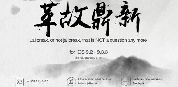 Download pangu ios 9. 1 jailbreak for cydia download [updated.