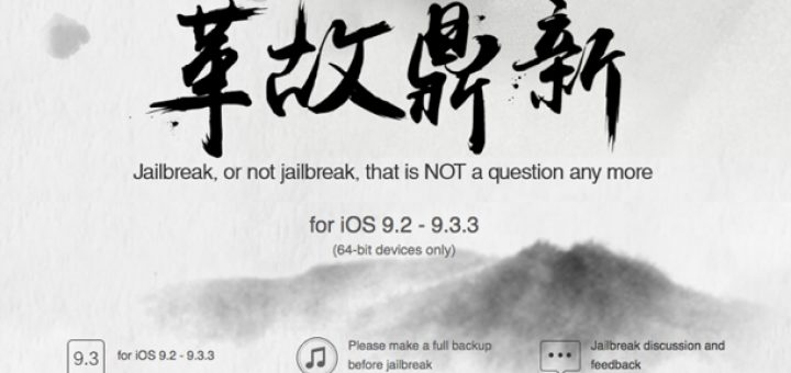download-pangu-ios-9.3.3-9.3.2-jailbreak-for-windows-0
