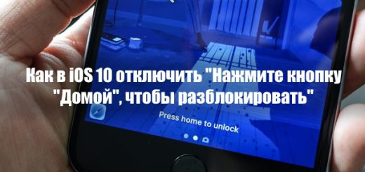 how-to-ios-10-turn-off-press-to-unlock-iphone-0
